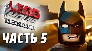 The LEGO Movie Videogame Прохождение - Часть 5 - БЭТМЕН!