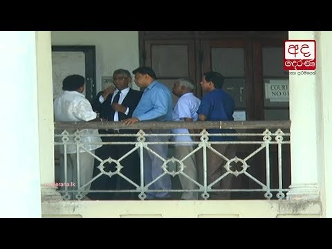 Petition to reinstate Mahinda as SLFP chairman rejected