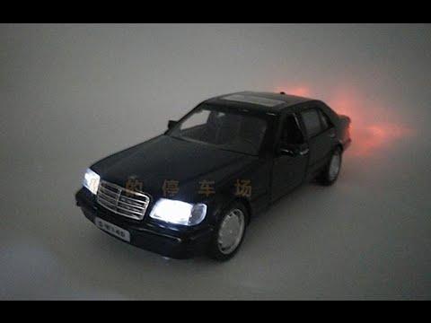 На сайте авто. Ру вы можете купить б/у мерседес-бенц s-класс iii (w140) рестайлинг. У нас более 188 предложений именно для вас. Продажа.