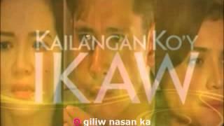 Kailangan Ko'y Ikaw (KARAOKE VERSION)