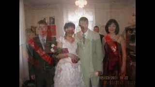 Наша свадьба. Анюйск 03.05.2011. Чукотский АО.wmv