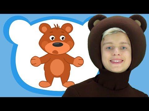 Мультфильм про медвежат 10 медвежат в кроватке лежали