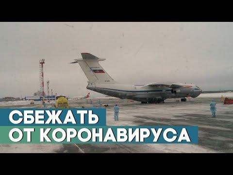 Сбежать от коронавируса: 15 белорусов направляются домой из Уханя
