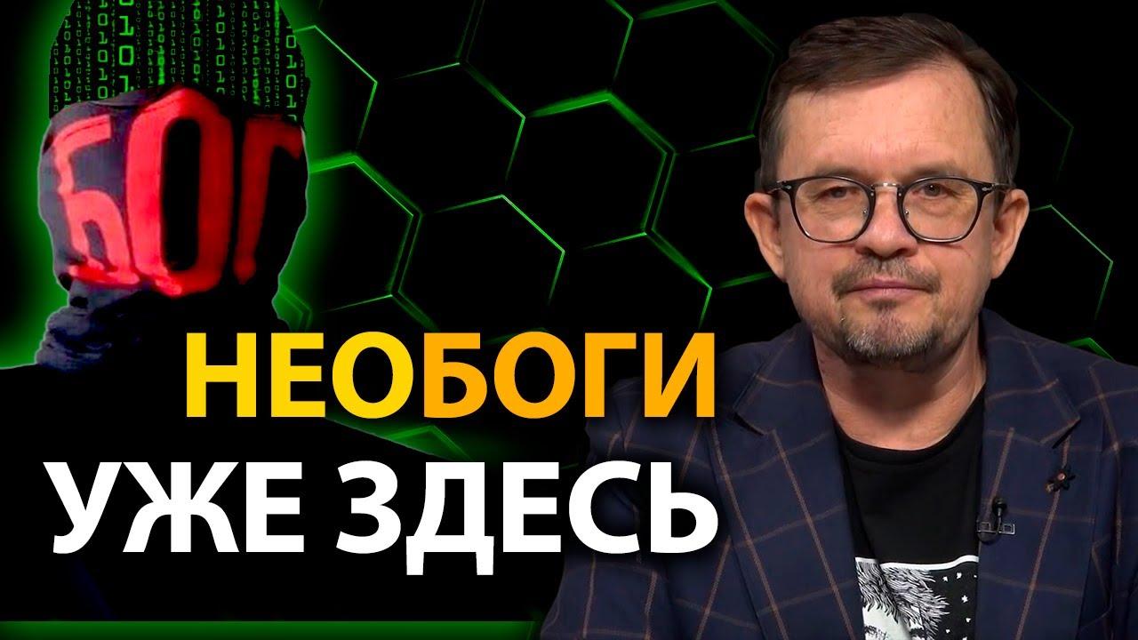 Бойня в Казани: первые жертвы трансгуманизма
