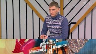 Мужское / Женское - Никудышные дела Пьянкова. Выпуск от 26.01.2018