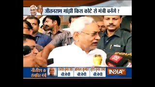 Nitish Kumar to face floor test in Bihar Assembly, cross voting likely to take place thumbnail