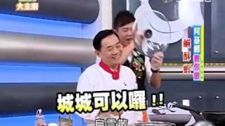 鹹酥蝦 阿基師