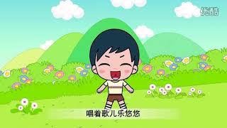 11. Learn Chinese Pinyin iu、ie