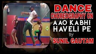 Aao Kabhi Haveli Pe | Dance choreography | Sunil Gautam | STREE | Kriti Sanon | Badshah