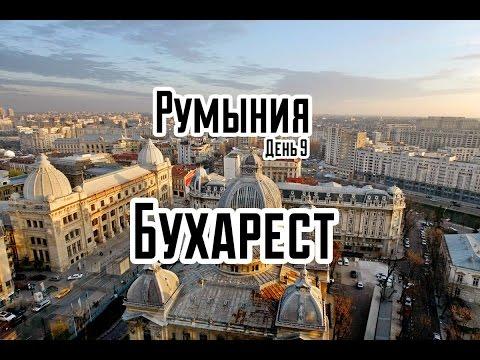 Знакомства в Болгарии