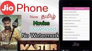 How to download new movies in jio phone 2020 | in தமிழ்