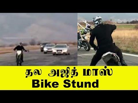 Thala 57 Latest Shooting Spot Stills Released | AK 57 Thala Ajith Stunt Stills