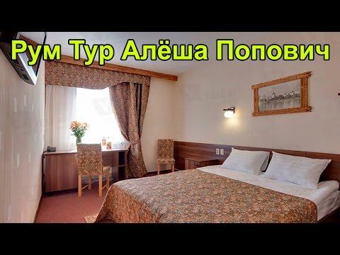 VLOG: Ярославль, Рум Тур номера, Гостиница Алёша Попович
