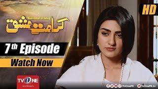 Karamat e Ishq | Episode 7 | TV One Drama | 7th February 2018