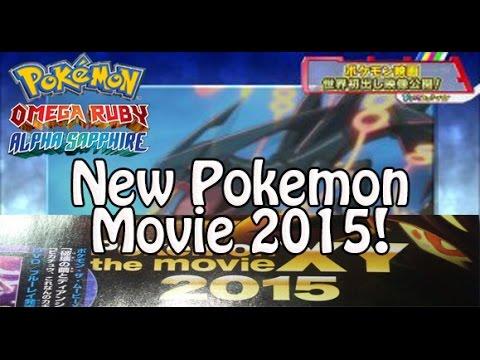 Pokémon Movie 18   Primal Groudon/Primal Kyogre/Shiny Mega ... Pokemon Shiny Kyogre