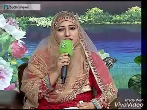 ✨WO taiba ki galiyan WO zam zam ka apni✨✔beautiful kalam by Hina Tahir