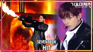 Gambar cover [2019 MBC 가요대제전:The Live] 세븐틴 - HIT (SEVENTEEN -HIT)