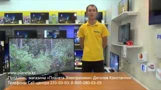 Налаштування антени в телевізорах PHILIPS (4 СЕРІЯ)