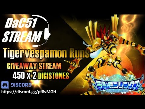 Digimon Links-  900 DIGISTONE GIVE AWAY! Colosseum and Dual Sword Dance Event RUNS!