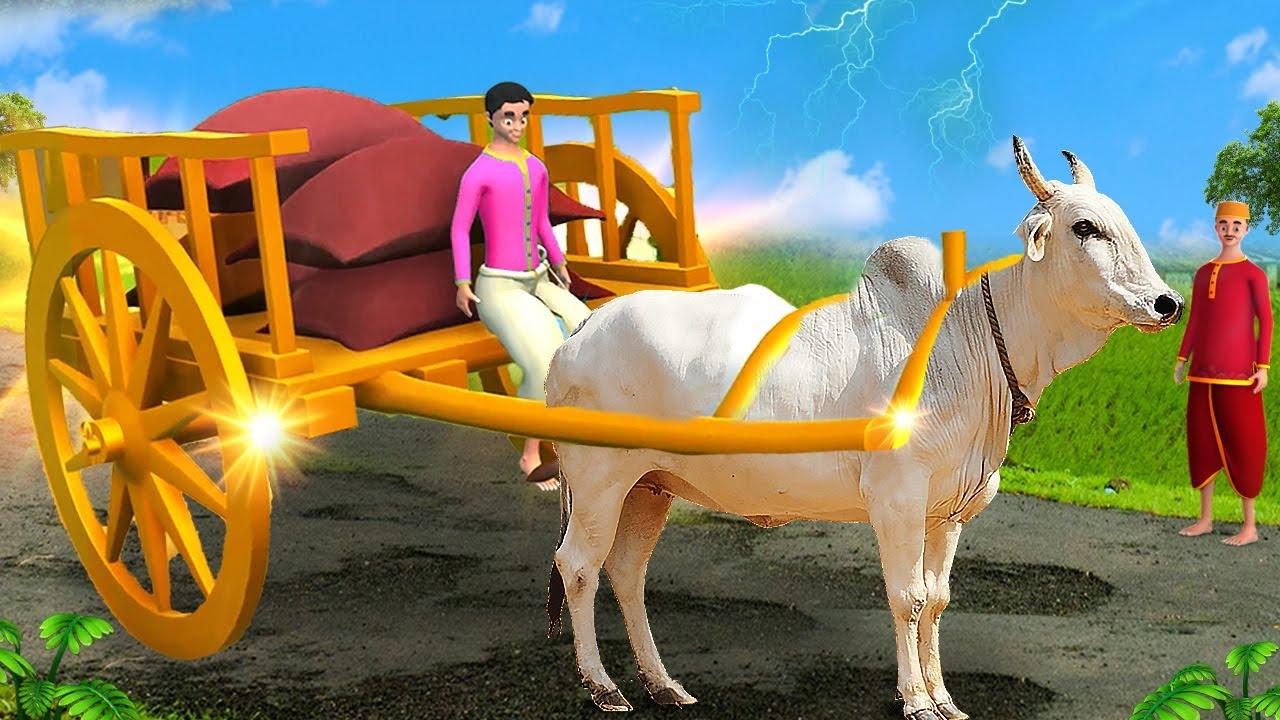 সোনার ষাঁড়ের গাড়ি - Golden Bullock Cart Story | 3D Animated Bangla Moral Stories Maa Maa TV Bangla