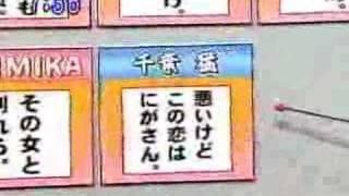 上田悦子 恋みくじで赤面.