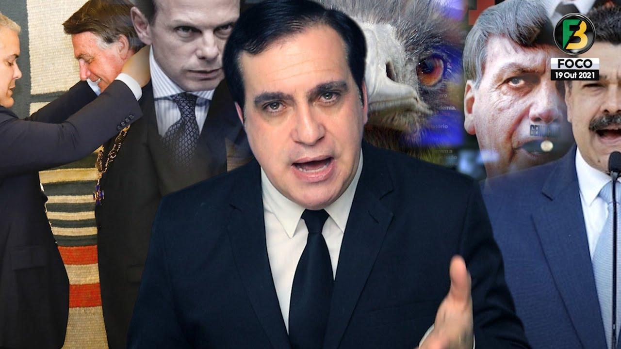 Bolsonaro com Duque, Maduro vai invadir Brasil? EMA na CPI, AGU contra ISTOÉ, Futuro de Doria e mais