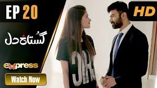 Pakistani Drama | Gustakh Dil - Episode 20 | Express TV Dramas | Arij Fatyma, Affan Waheed