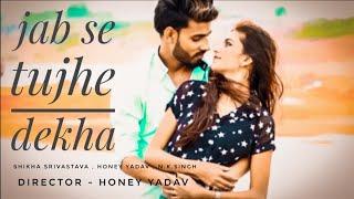 Jab Se Tujhe Dekha Aashiqui ¦ N.K. Singh ¦ Shikha Srivastava ¦ Honey yadav