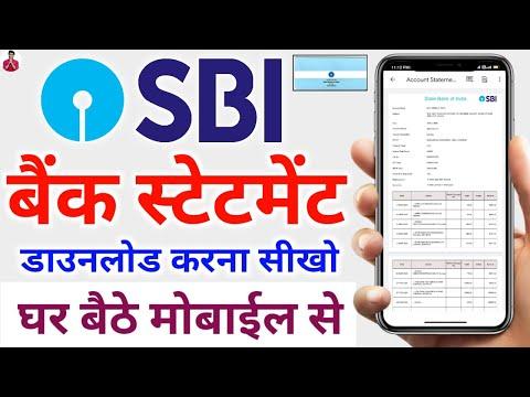 sbi-bank-statement-download-online-|-how-to-download-sbi-bank-statement-|sbi-bank-statement