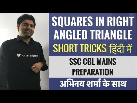 SSC Live Lectures with Unacademy: Squares in Right Angled Triangles By Abhinay Sharma