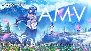 「AMV」Utawarerumono Itsuwari no Kamen •ƉƉƘ•