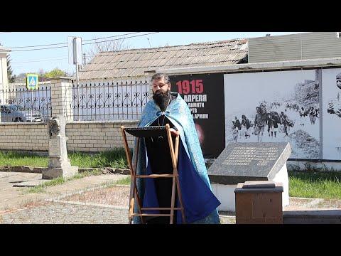 105 лет со дня первого Холокоста XX века -  геноцида армян в Османской империи. 18+