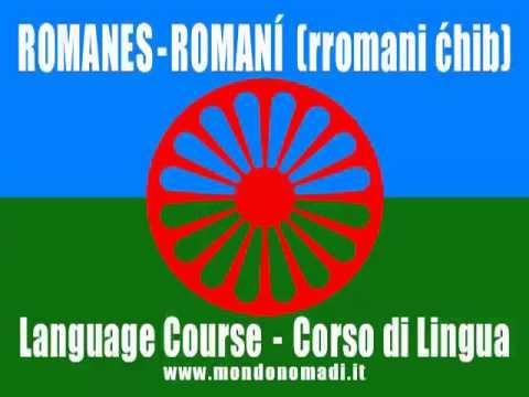 Romanes Language Course