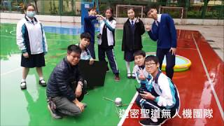 Publication Date: 2019-03-09 | Video Title: 研發無人機採水系統(micro:bit 遙控三臂吊籃)