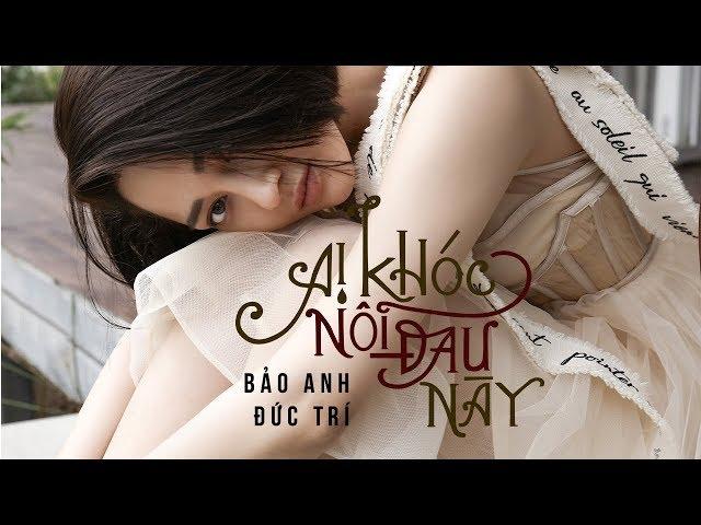 Ai Khóc Nỗi Đau Này | Bảo Anh | St: Đức Trí (Official MV)