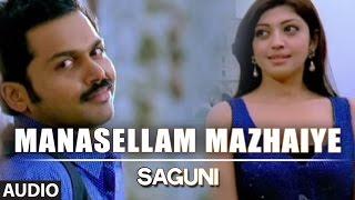 Manasellam Mazhaiye Full Audio Song | Saguni | Sonu Nigam, Saindhavi