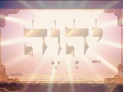 SHEMA ISRAEL YHWH ELOHEINU, YHWH EJAD = OYE ISRAEL, YAHWÉH NUESTRO ELOHIM, YAHWÉH UNO ES.