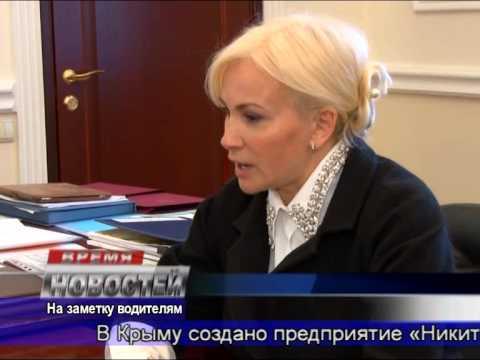 В Крыму в ближайшее время начнут выдавать новые права и номера