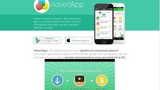 TapMoney - Мобильный Заработок - Как и Сколько? Обзор