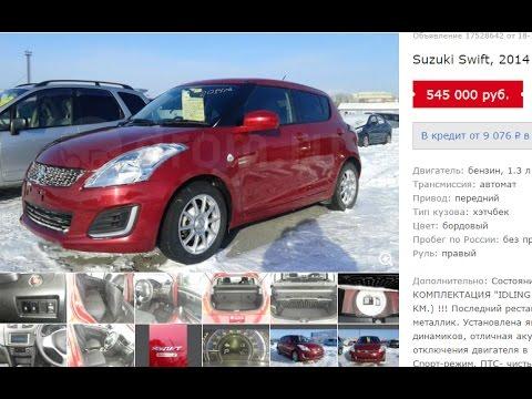Авто продажа в новосибирской области тойота калдина