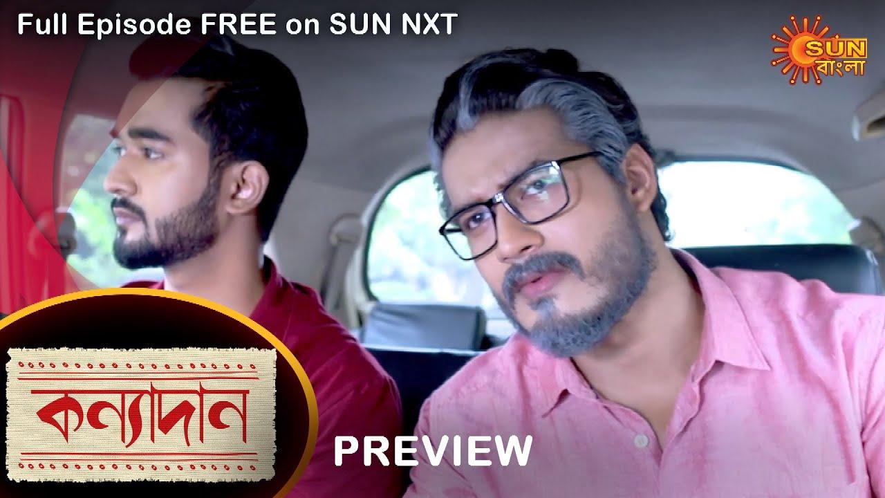 Nayantara - Preview | 16 Oct 2021 | Full Ep FREE on SUN NXT | Sun Bangla Serial
