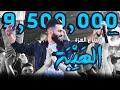 تربينا ع العزة (الهيبة) - معن رباع 2020 official video music