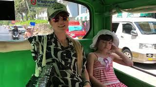 ПЛЯЖ КАТА Kata Beach Пхукет Тайланд Светящийся ТУК ТУК ТРАНСПОРТ в Тайланде ТАКСИ в Тайланде