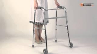 Видео-обзор ходунков для взрослых на двух колесах Доброта Roll
