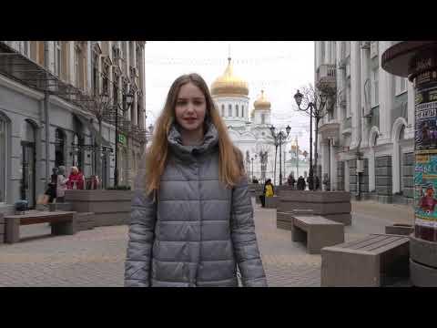 5 причин посетить город Ростов-на-Дону