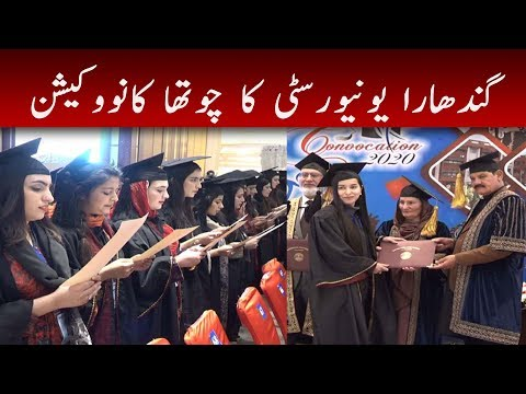 Gandhara University Peshawar 4th Convocation 287 Degrees And 20 Gold Medals Conferred Youtube