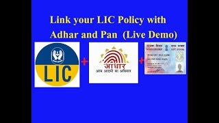 How to link your LIC Policy with Adhar & Pan (HINDI)