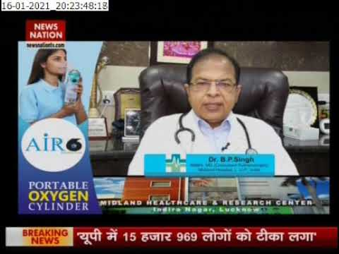 Portable oxygen cylinder is very useful and life saving in case of emergency | Dr B P Singh Lucknow