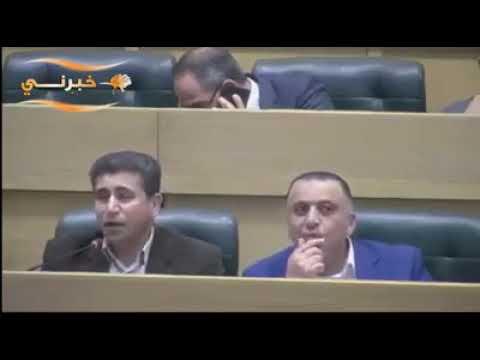 كلمة النائب محمد هديب التي أستفزت مجلس النواب