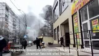 Украинскиая армия обстреляла Мариуполь (ч.2)